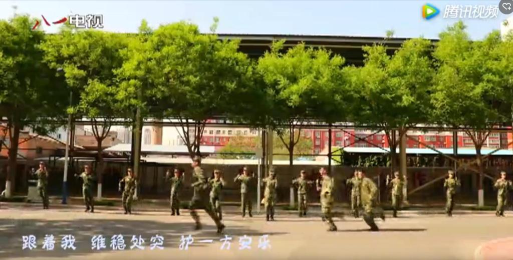 2017征兵宣传片——青春修炼手册