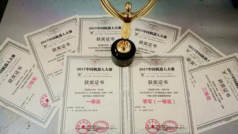 在中国汽车工程工业有限公司(中国机械第四设计院),北京国游索道工程
